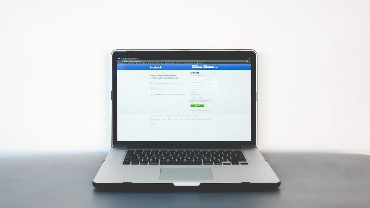 Збій у Facebook 23 вересня 2019 - де не працює соцмережа
