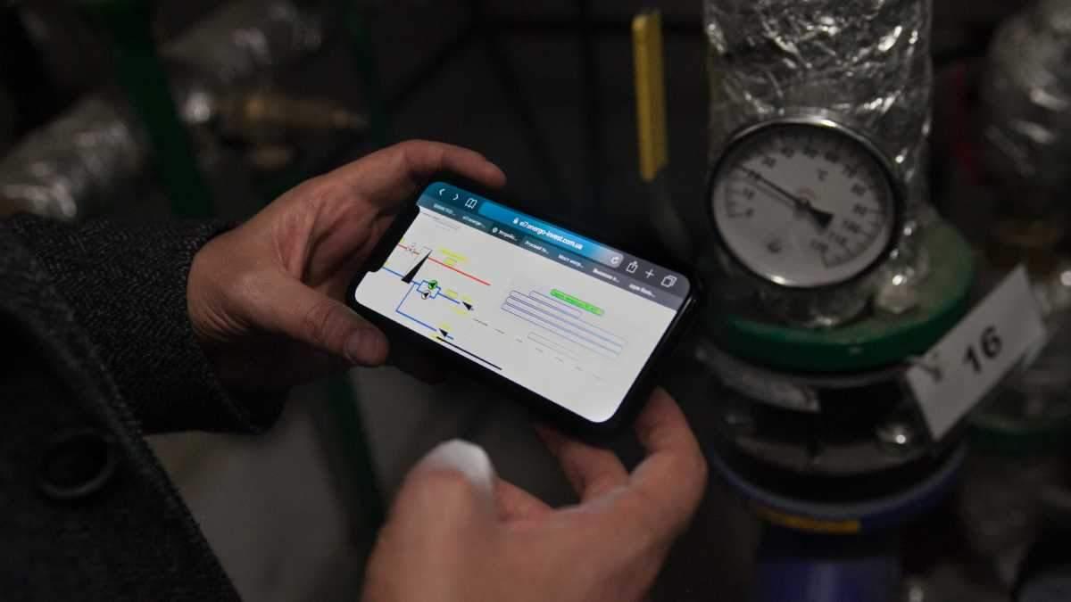 Отопление можно регулировать через смартфон