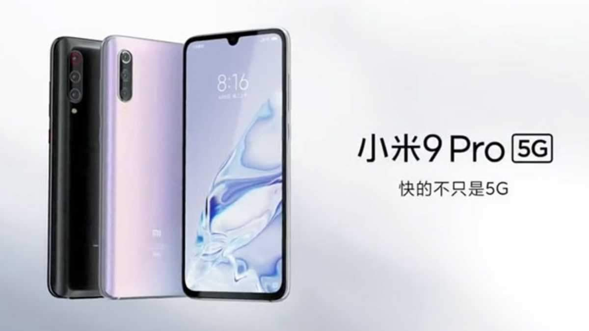 Xiaomi Mi 9 Pro: ціна, характеристики, дизайн