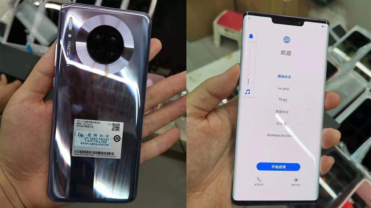 Huawei Mate 30 Pro без сервісів Google