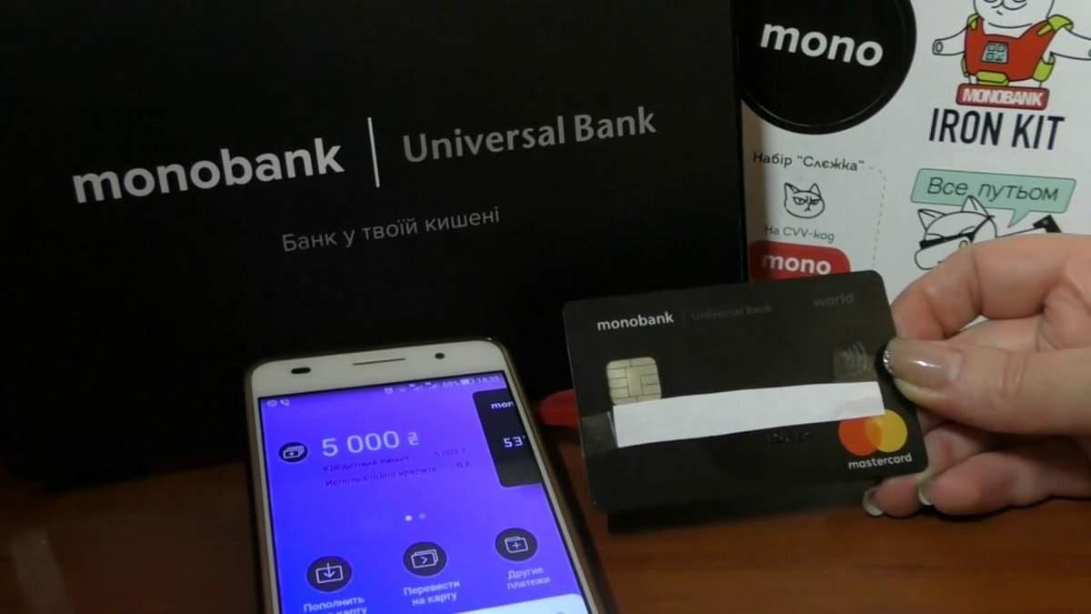 Monobank запустил новую услугу
