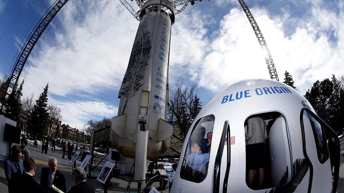 """Blue Origin перенесла перший запуск """"космічних туристів"""""""