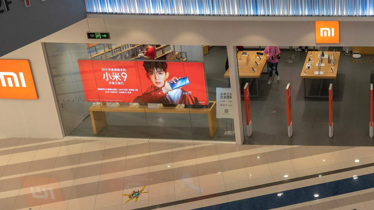 Xiaomi готує новий смарт-годинник