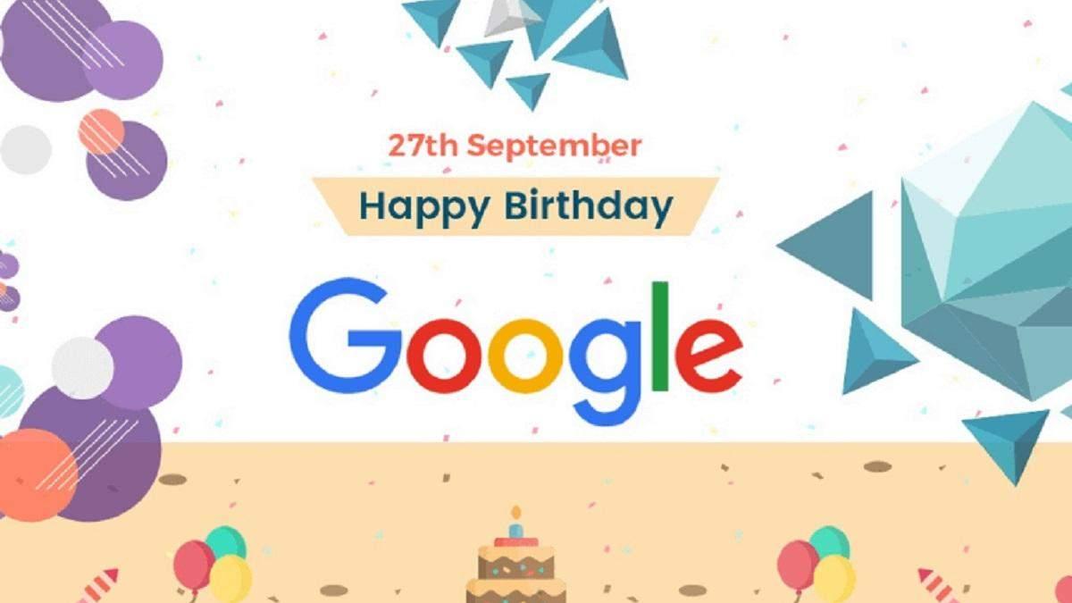 Google 21 год – дудл от Google ко дню рождения компании