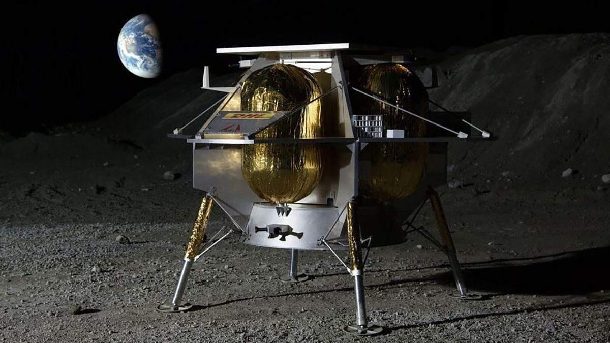 Украинско-британский стартап готовится лететь на Луну