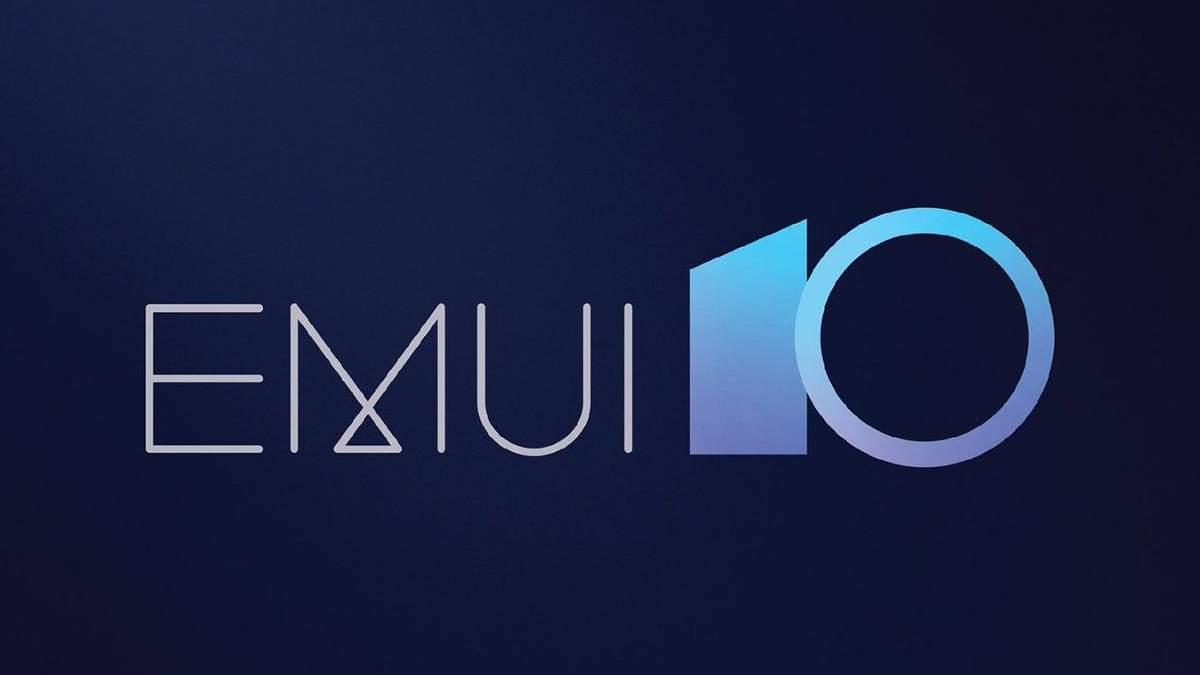 Які смартфони Huawei оновляться до Android 10