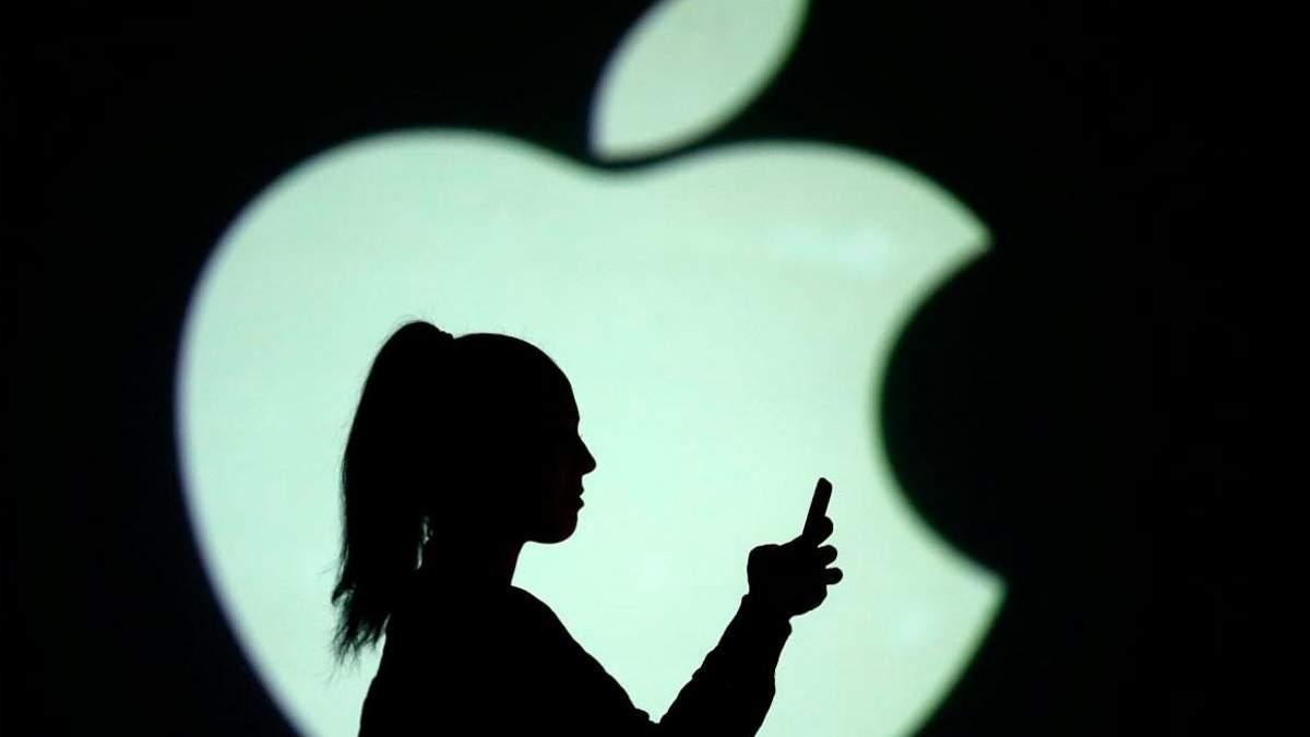 Логотип Apple получит ряд полезных функций