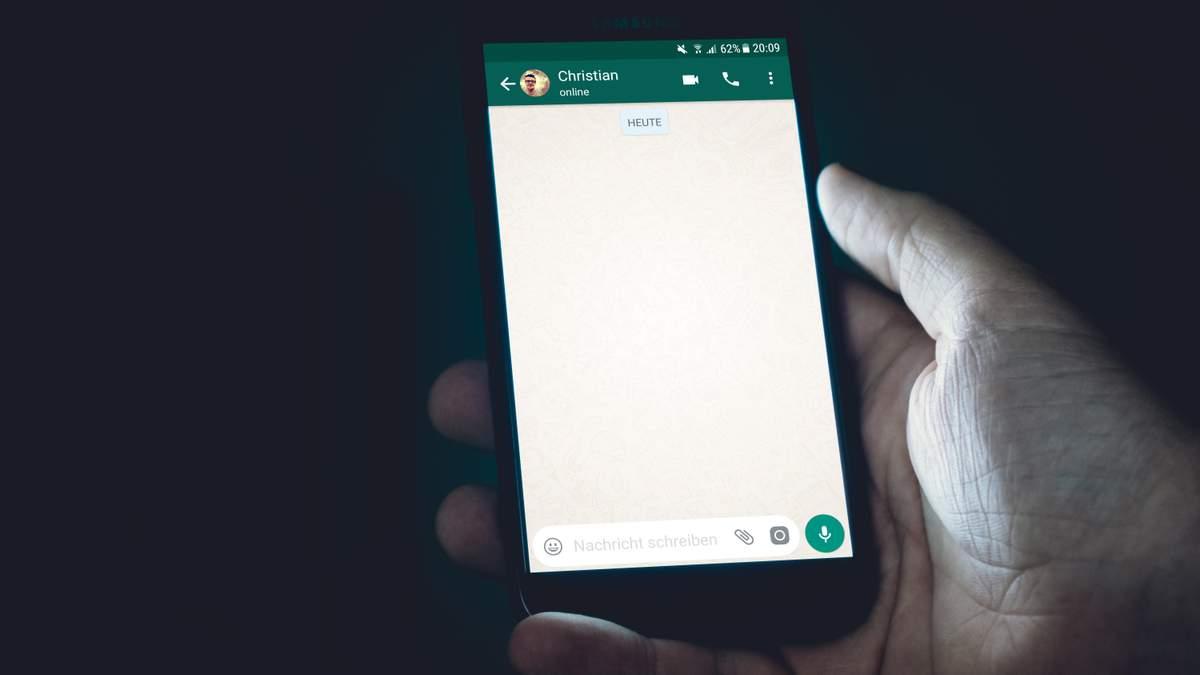 WhatsApp перестане працювати на деяких смартфонах