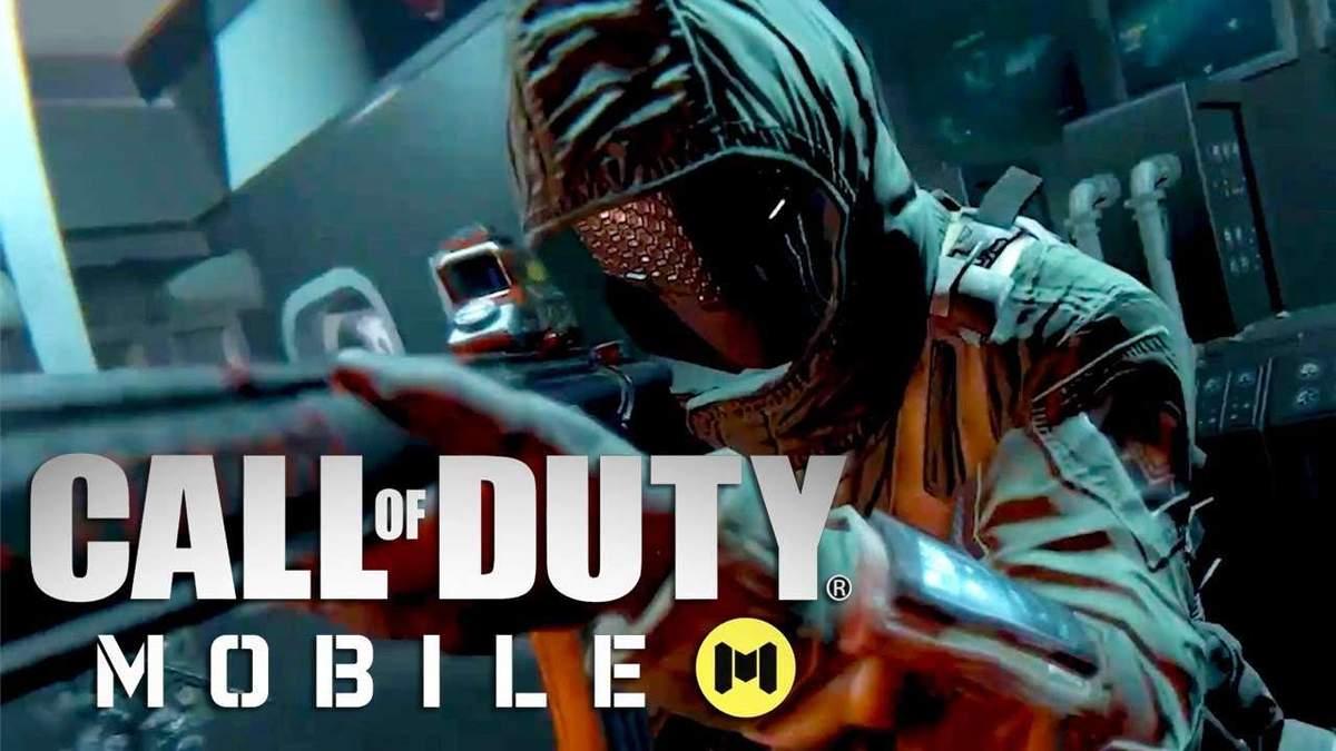 Гра Call of Duty Mobile встановила неймовірний рекорд