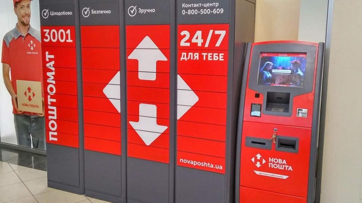 Нова Пошта запускає послугу авіадоставки: ціни