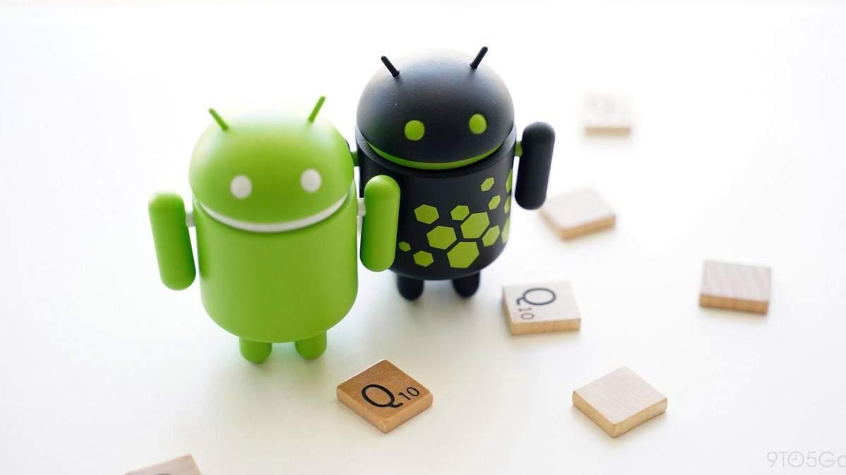 Google засвітила назву нової версії операційної системи Android