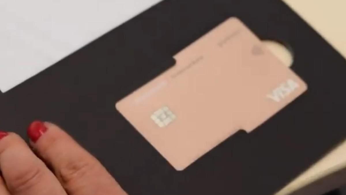 Monobank начинает выпускать платиновые карточки без номера