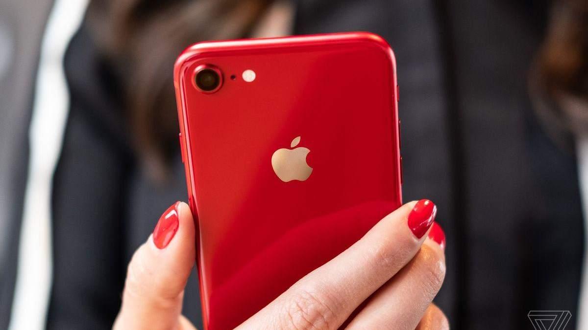 iPhone SE 2 – ціна, характеристики, коли вийде новий iPhone SE 2