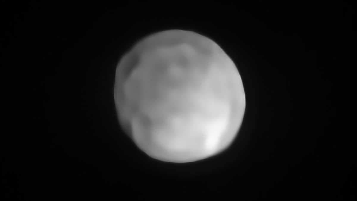 У Сонячній системі може з'явитись найменша карликова планета