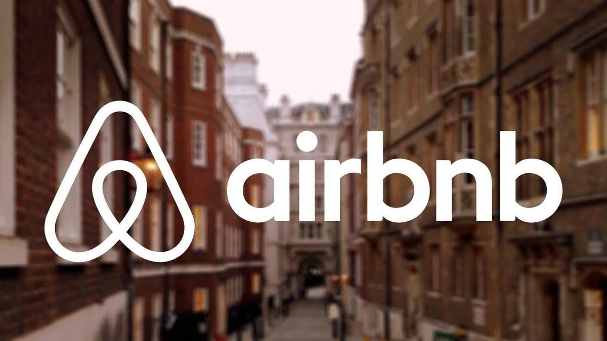 Airbnb на українському – сервіс Airbnb додав українську мову