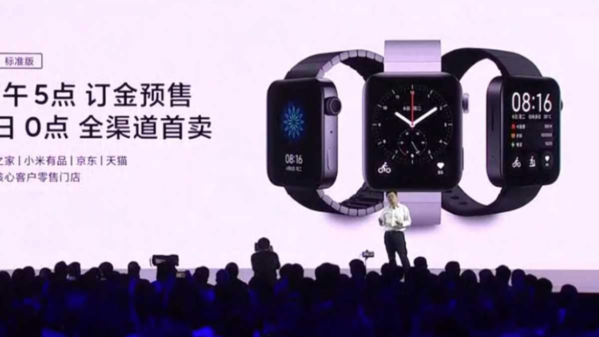 Xiaomi Mi Watch: характеристики і ціна