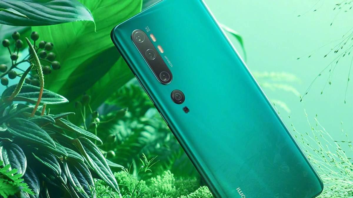 Xiaomi CC9 Pro: ціна, огляд, характеристики Xiaomi CC9 Pro