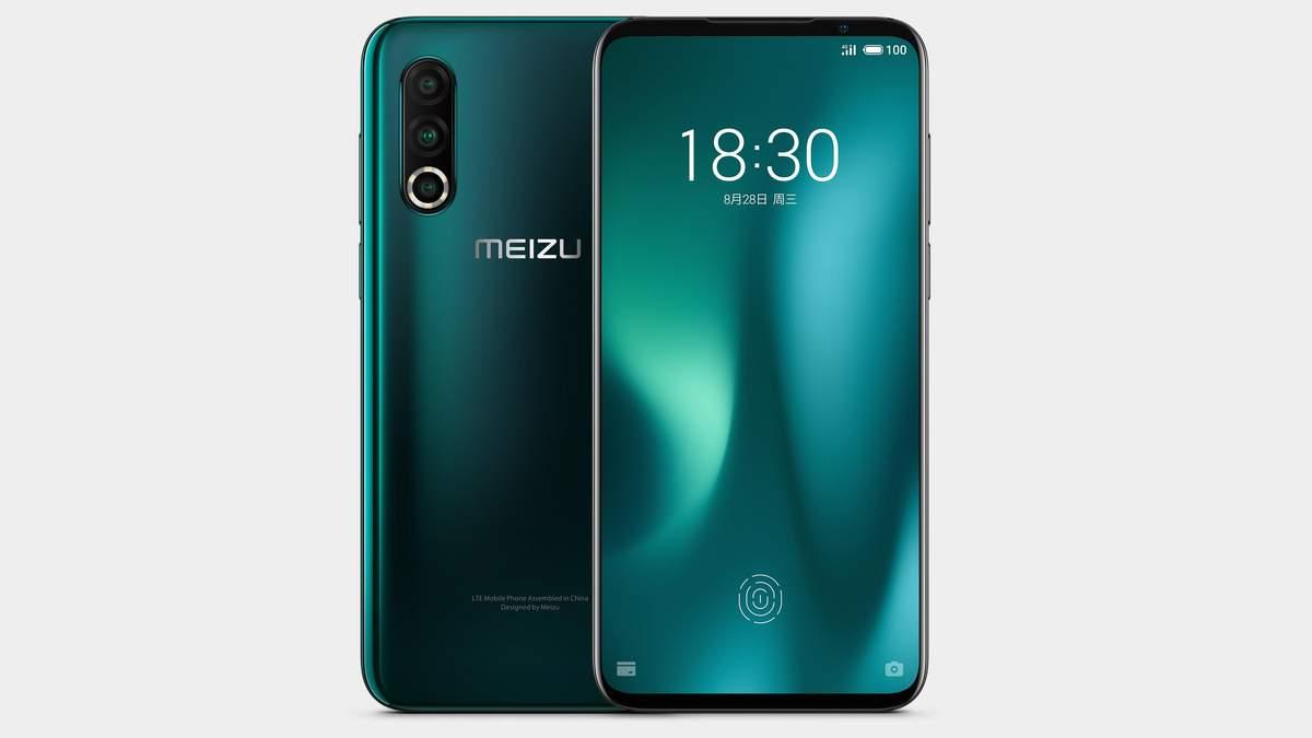 Meizu 16s Pro назвали найгарнішим смартфоном року