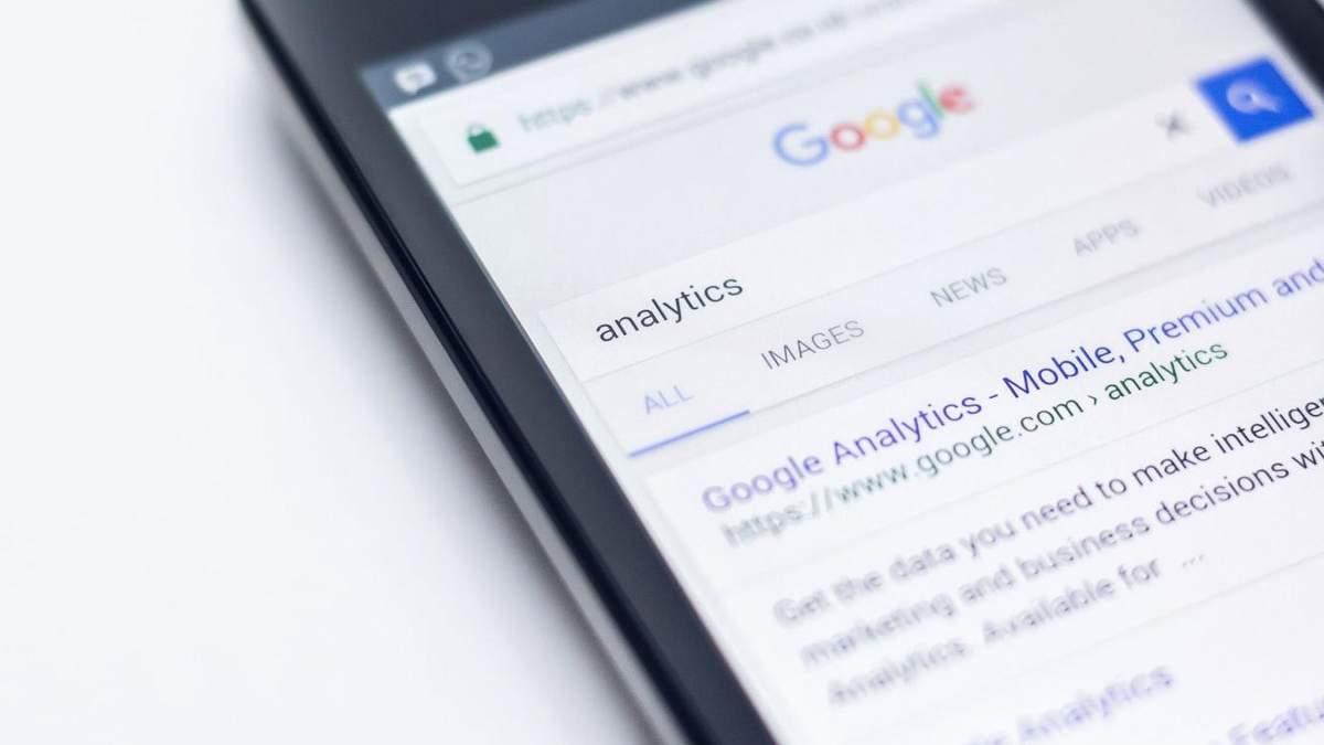 Секретный проект Google