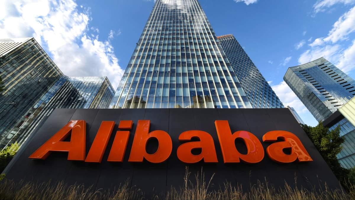 Розпродаж в День Холостяка: Alibaba встановив рекорд з продажу