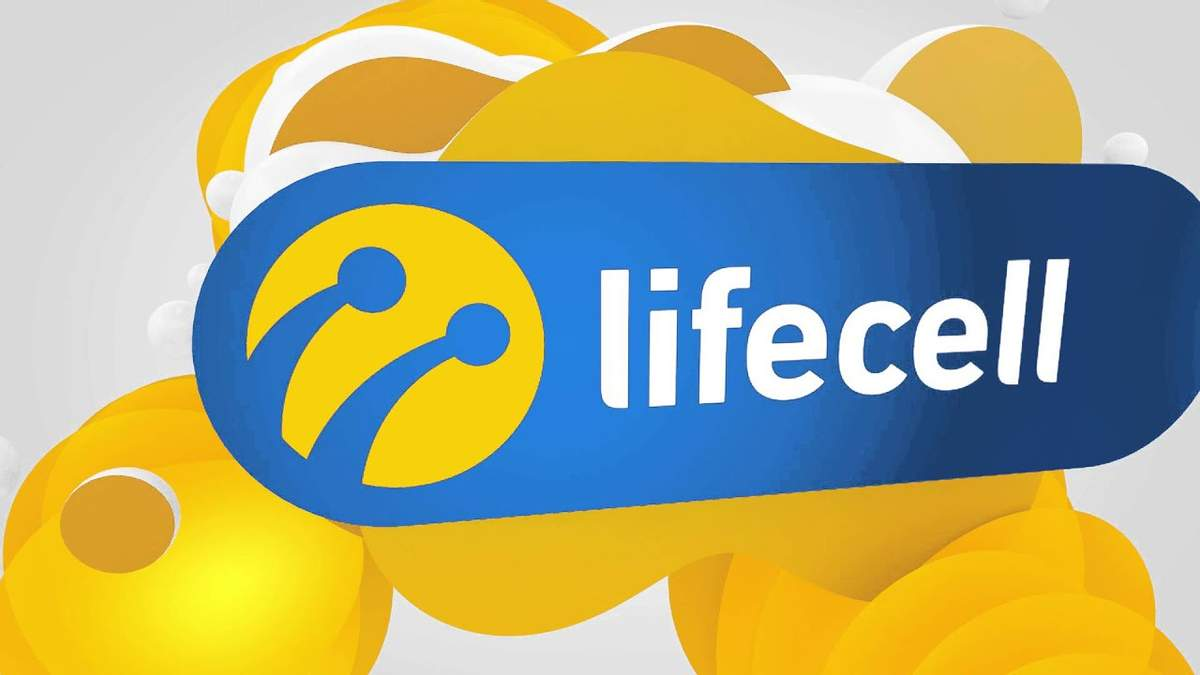 Кілька станцій lifecell спалили на Київщині