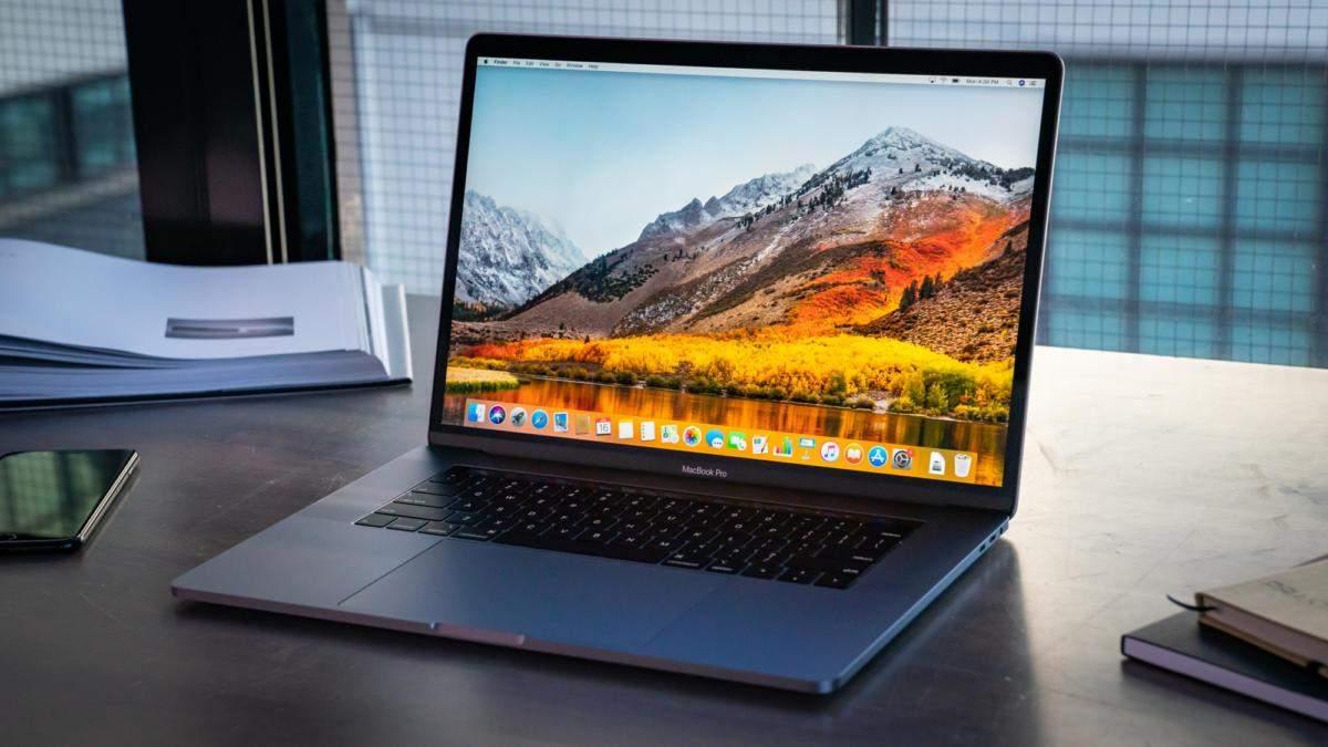 Apple розповіла про можливі зміни в MacBook