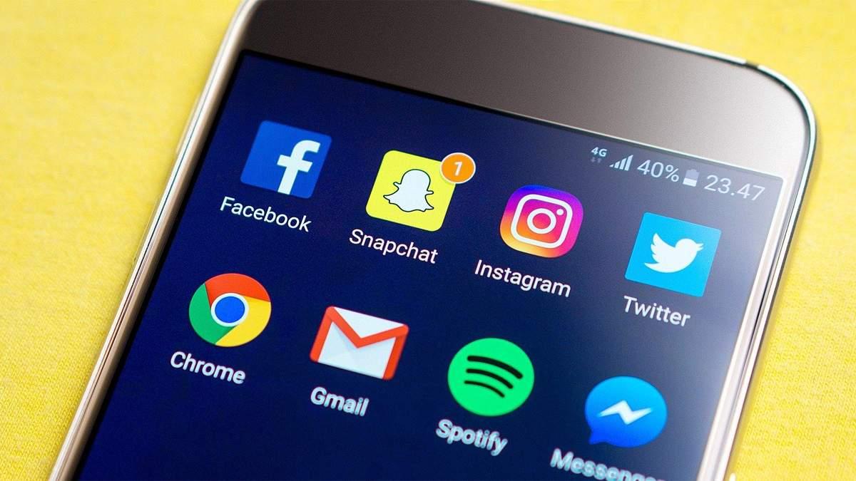 Instagram приховує лайки – коли інстаграм приховає лайки