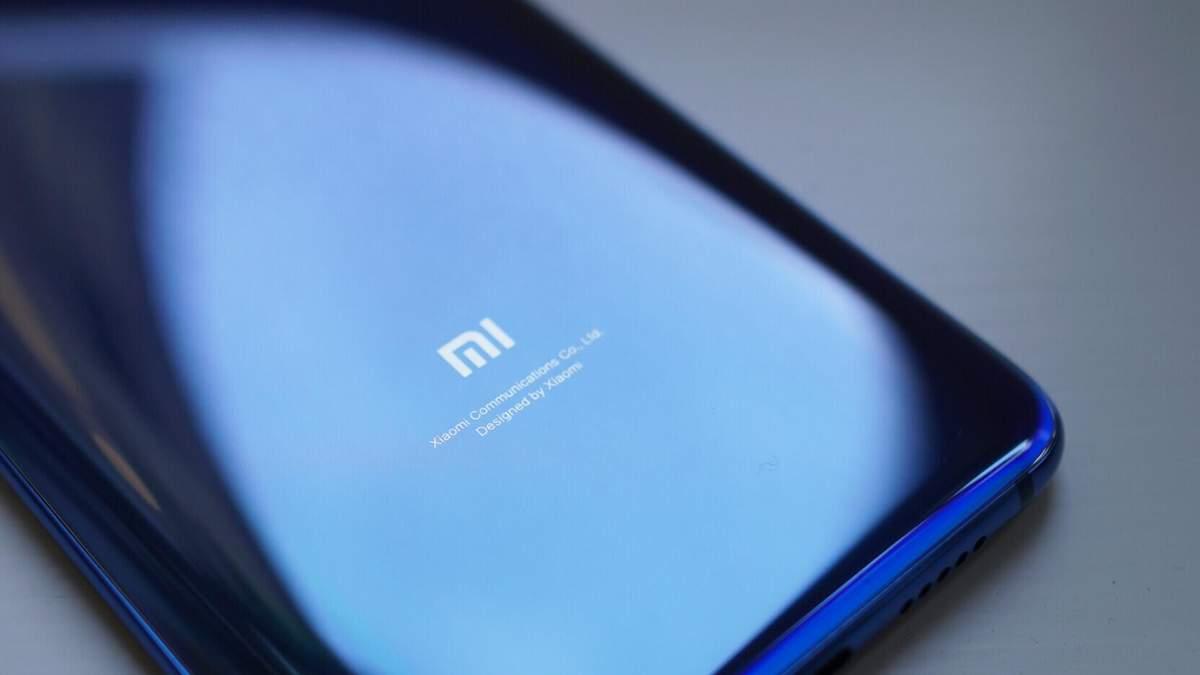 Xiaomi запатентувала новий гнучкий смартфон