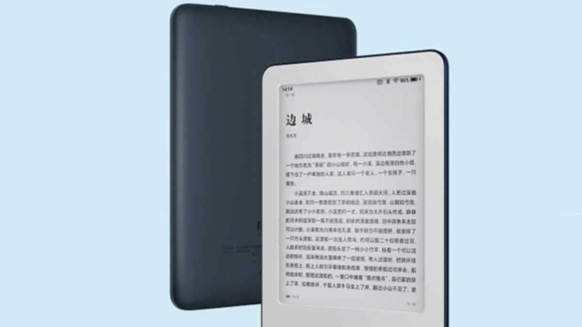Xiaomi випустила власну електронну книгу