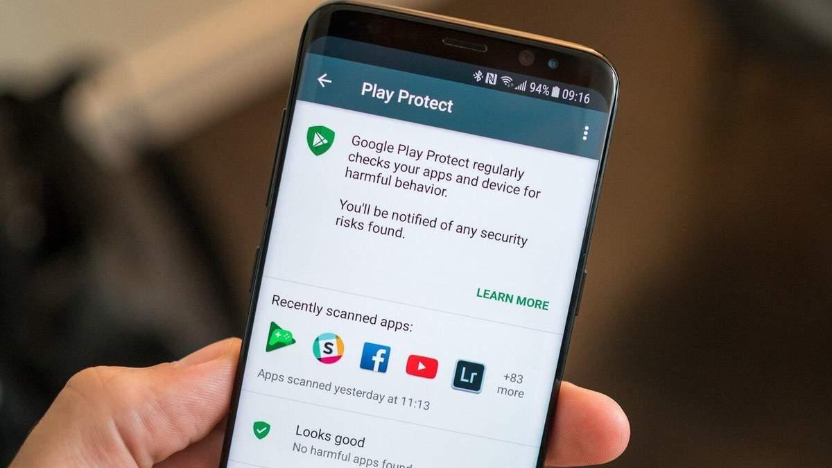 Антивирус Google заблокировал популярное приложение Xiaomi