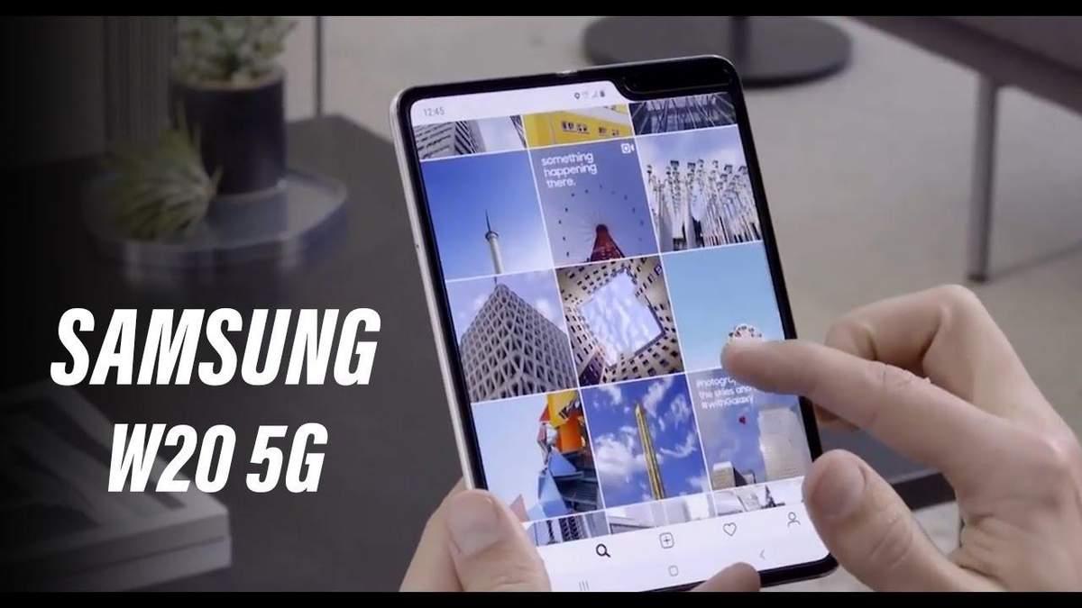 Samsung W20 5G: фото, характеристики, ціна