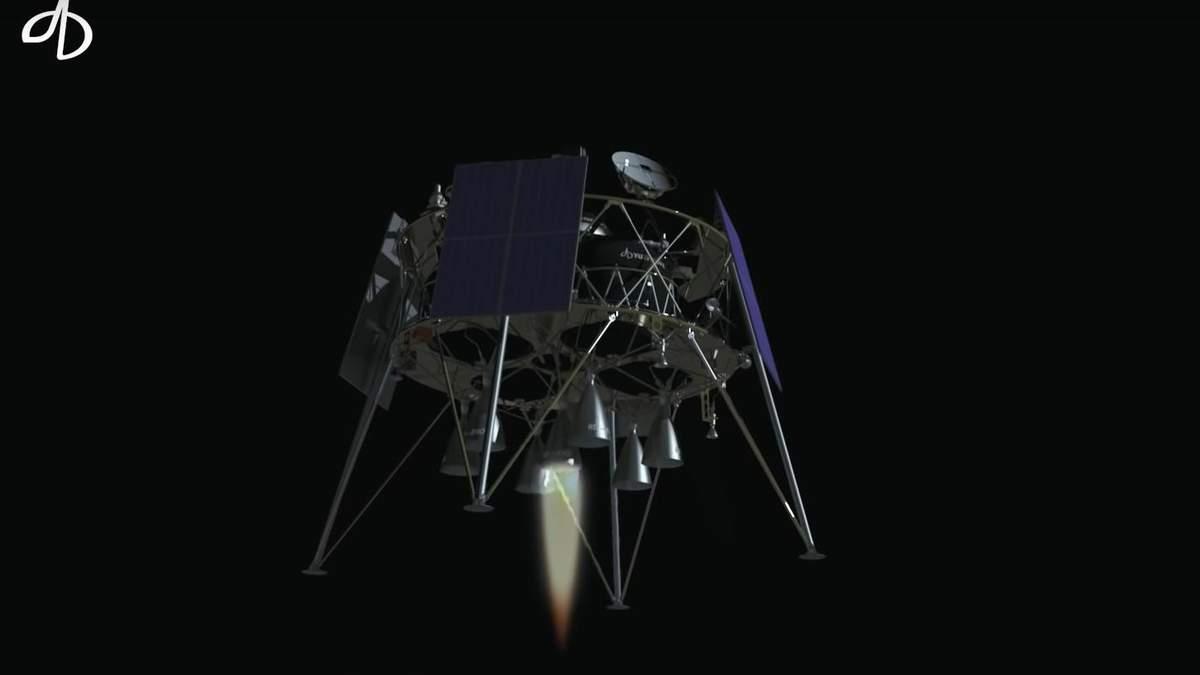 Український апарат для вивчення Місяця