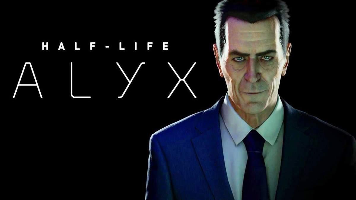 Half-Life: Alyx – системні вимоги та трейлер нової частини легендарної гри