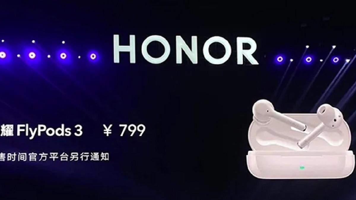 Huawei презентувалаTWS-навушники Honor FlyPods 3 з активною шумоізоляцією