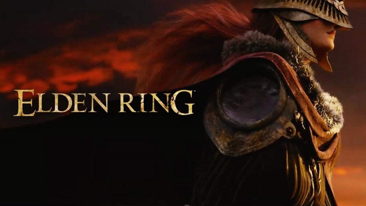 Elden Ring может выйти в июне 2020 года