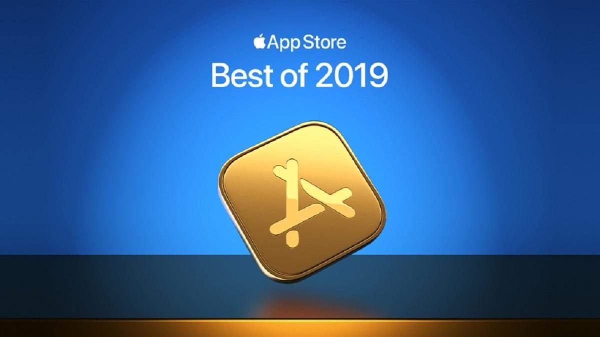 Підсумки року від Apple