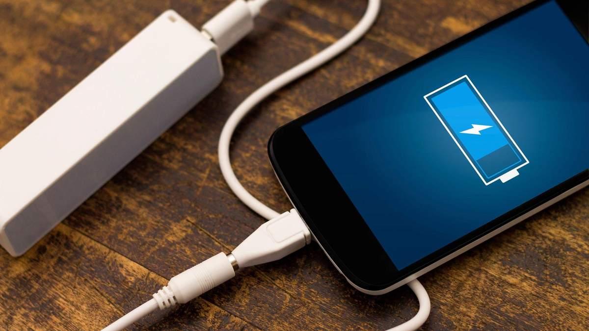 Нова технологія дозволить блискавично швидко заряджати смартфони