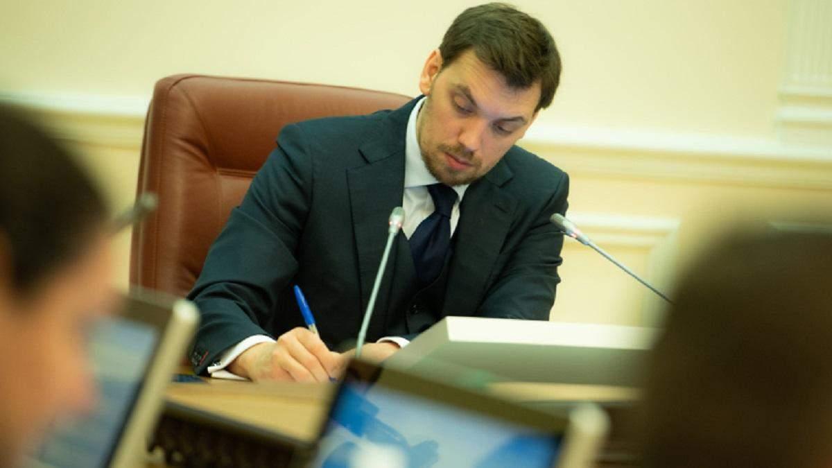Прем'єр-міністр Олексій Гончарук