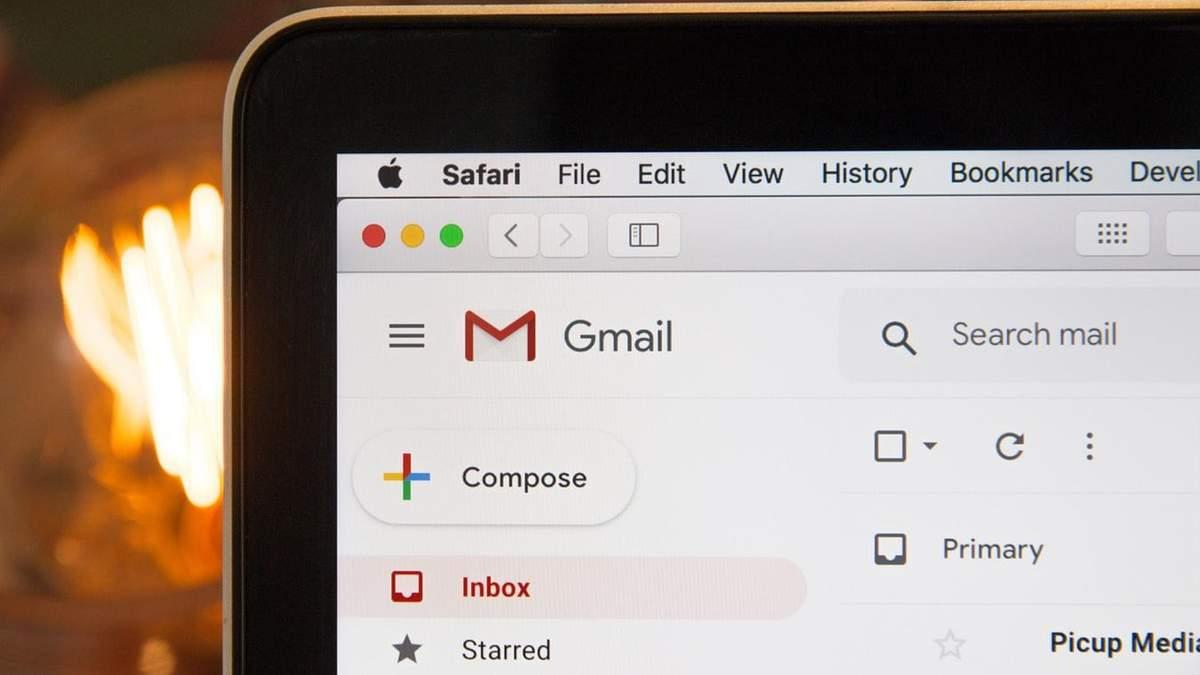 Дослухались до користувачів: у Gmail з'явилась нова корисна функція