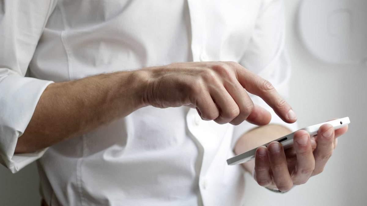 """Правительство запустило бета-версию приложения """"Дия"""": как оно работает"""