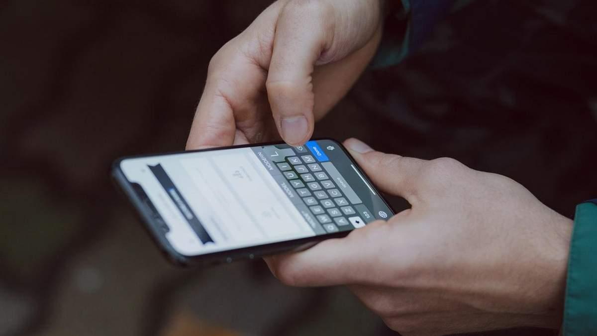 Як заблокувати номер телефону на Android та iOS: поради