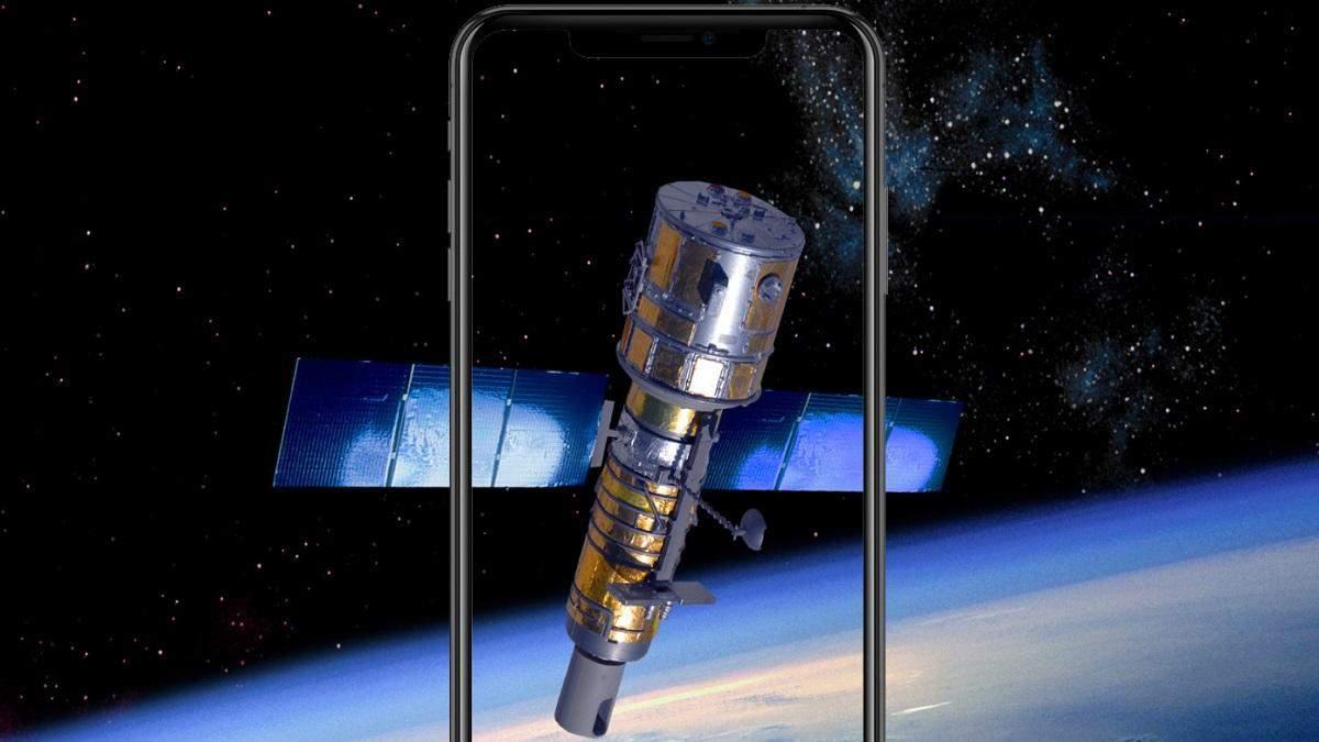 Apple готує власний проєкт супутникового інтернету