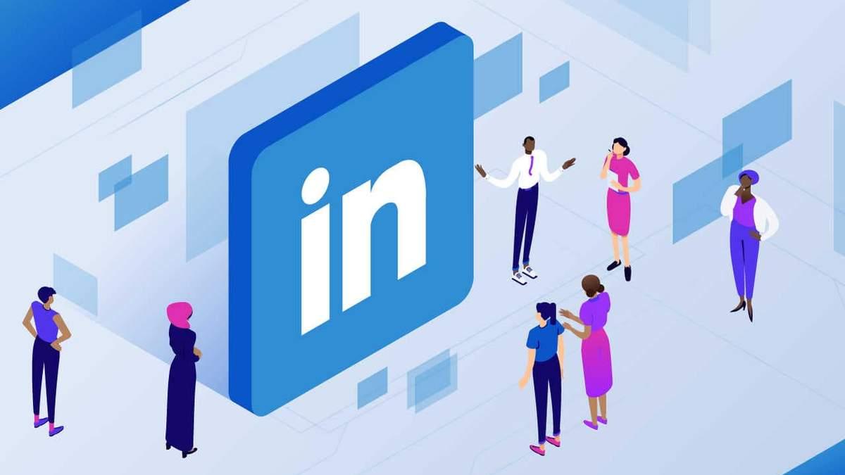 LinkedIn назвав найбільш затребувану професію у 2020 році