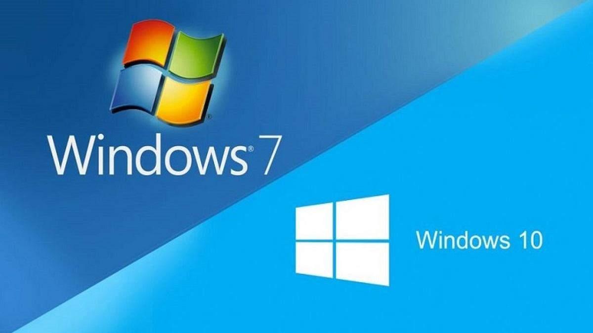 Microsoft прекратила поддержку Windows 7: как бесплатно обновиться до Windows 10