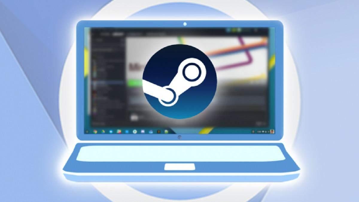 Steam придет на Chrome OS