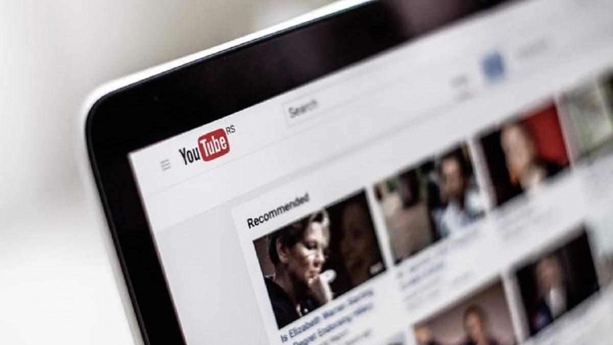 Як завантажити музику з YouTube на Android, iOS та ПК: програми, додатки та онлайн-сервіси