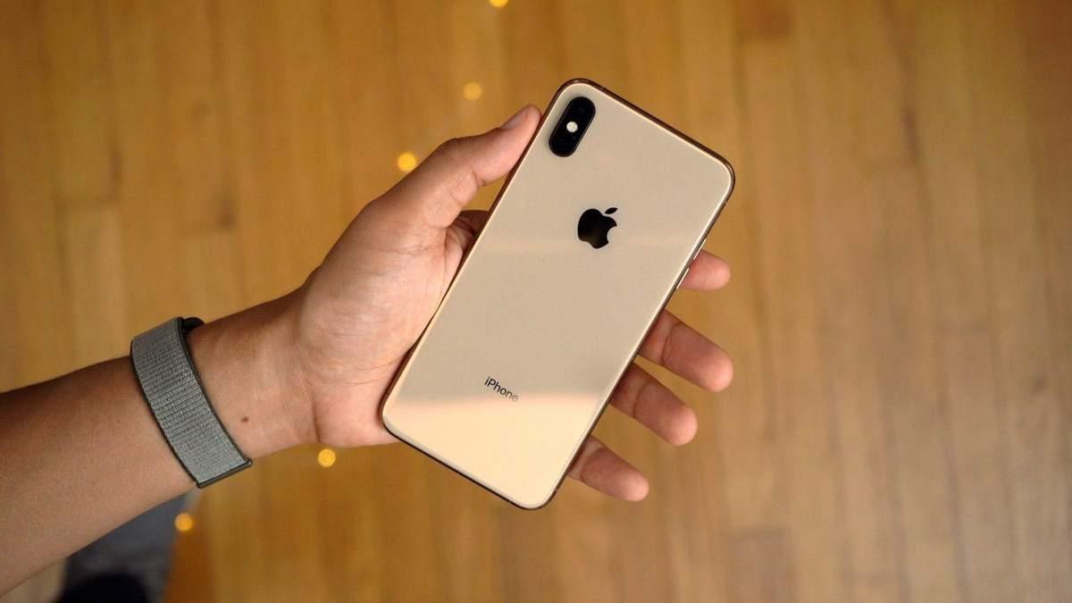 Apple знову продає iPhone Xs і iPhone Xs Max – ціна