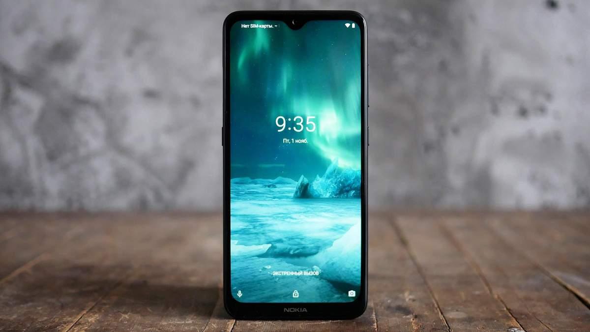 Смартфоны Nokia подешевели – новая цена на Nokia 2020