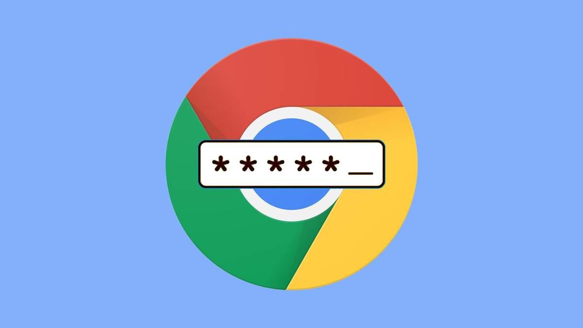 Менеджер паролів Google Chrome – як налаштувати