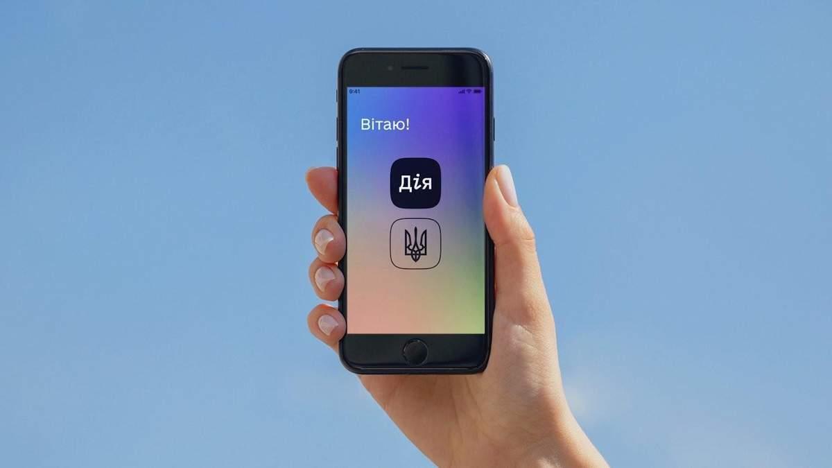 Приложение Дия – где скачать на IOS, Android: список услуг